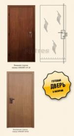 Cтальная дверь Mul-t-lock Редут-Экстра 900 x 2000