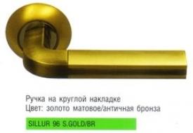 Дверная ручка Archie Sillur - 096 SG / BR