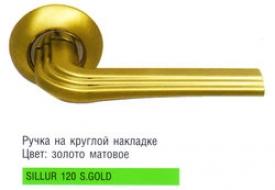 Дверная ручка Archie Sillur - 096 SC / PC
