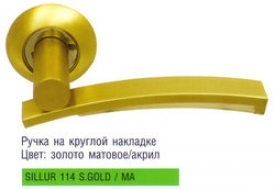 Дверная ручка Archie Sillur - 114 SG / MA