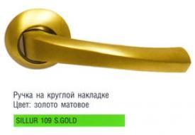 Дверная ручка Archie Sillur - 114 SC / MA