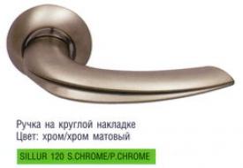 Дверная ручка Archie Sillur - 120 SC / PC