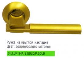 Дверная ручка Archie Sillur - 094 SG / PG