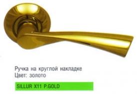 Дверная ручка Archie Sillur - X11 PG