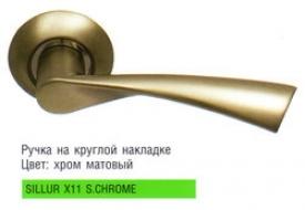 Дверная ручка Archie Sillur - X11 SC