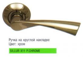 Дверная ручка Archie Sillur - X11 PC