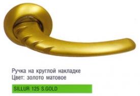Дверная ручка Archie Sillur - 125 SG
