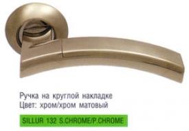 Дверная ручка Archie Sillur - 132 SC / PC