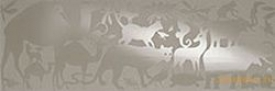 Orme marrone inserto fap ceramiche декор
