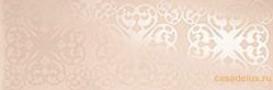 Ode rosa inserto fap ceramiche декор