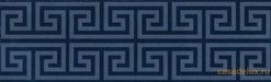 Infinita greca blu listello fap ceramiche бордюр
