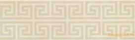 Infinita greca beige listello fap ceramiche бордюр