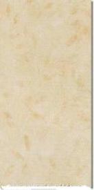 Elisir Керамическая плитка Elisir Decore Brown настенная