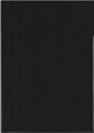 Капри Керамическая плитка Капри черный настенная