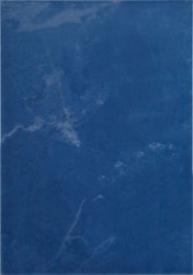 Мрия / Mria Керамическая плитка Мрия синяя настенная