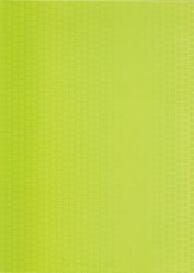Стиль / Style Керамическая плитка Стиль св. зеленый настенная