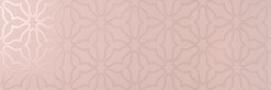 Shade texture cirpia/1 cerim плитка