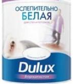 Dulux Ослепительно Белая Бархатистая