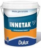 Dulux Bindo 3 (глубокоматовая краска для стен и потолков)