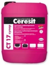 Грунтовка глубокопроникающая бесцветная Ceresit CT 17 супе
