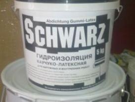 SCHWARZ  (ШВАРЦ)  Гидроизоляция каучуко-латексная 5
