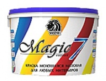 Краска моющаяся для стен и потолеов Wellpaints MagicHome 7 мороз