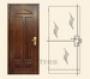 """Входная дверь MUL-T-LOCK """"MTL-405 Форт-Дизайн"""" Четыре"""