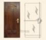 """Стальная дверь  MUL-T-LOCK Модель """" Форт-Дизайн """"    Ч"""