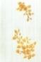 Капри Керамическая плитка Капри бежевый декор