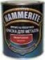 Hammerite (ХАММЕРАЙТ) Краска по ржавчине, 0.75 литра