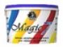 Краска моющаяся для кухонь и ванных Wellpaints MagicHome 15 моро