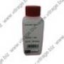 50 150 02 : Смазывающая жидкость для резки стекла ProVetro, 100